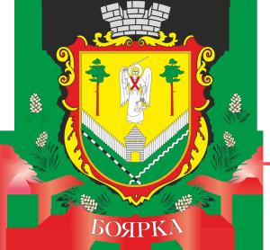 Boyarka_gerb